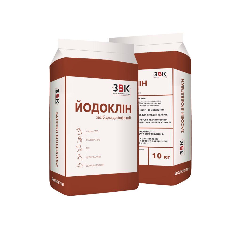 """Дезинфицирующее средство """"Йодоклин"""""""