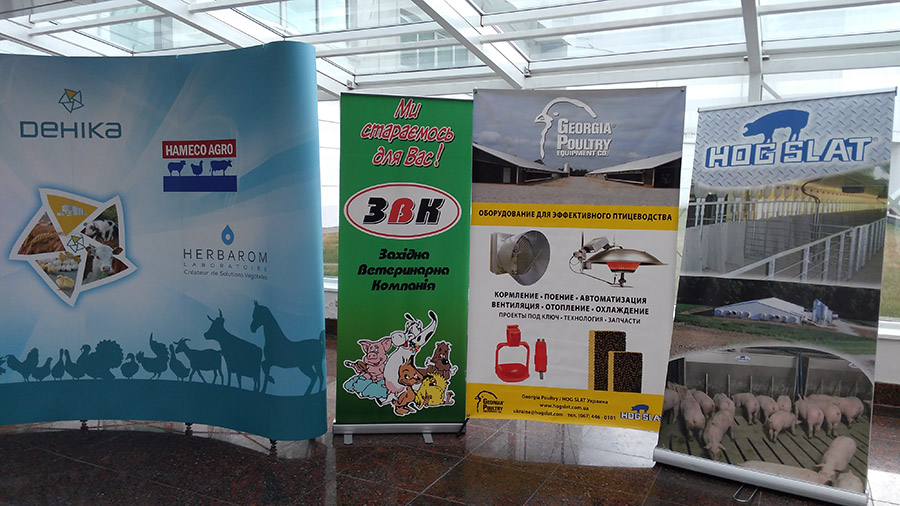 """XI міжнародна конференція і виставка """"Птахівництво 2015"""", Прикарпаття, 2015"""