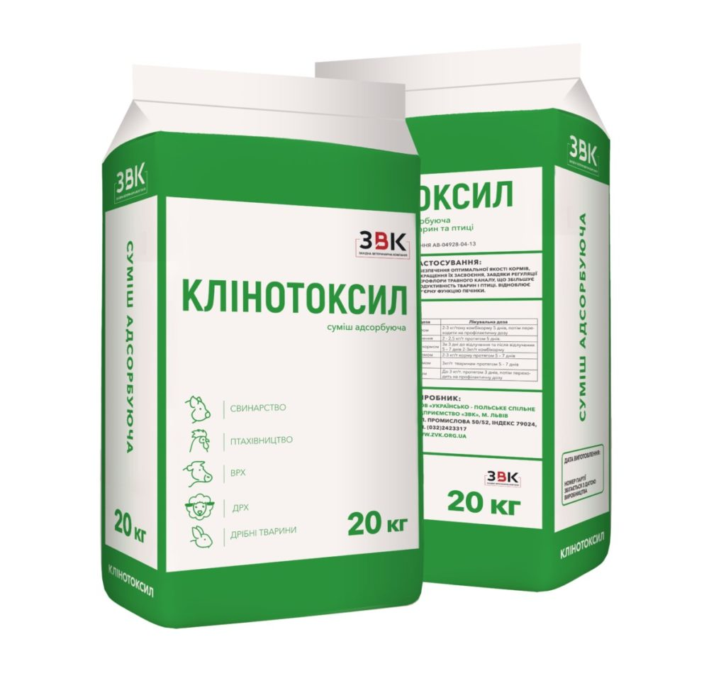 Адсорбент микотоксинов «Клинотоксил»